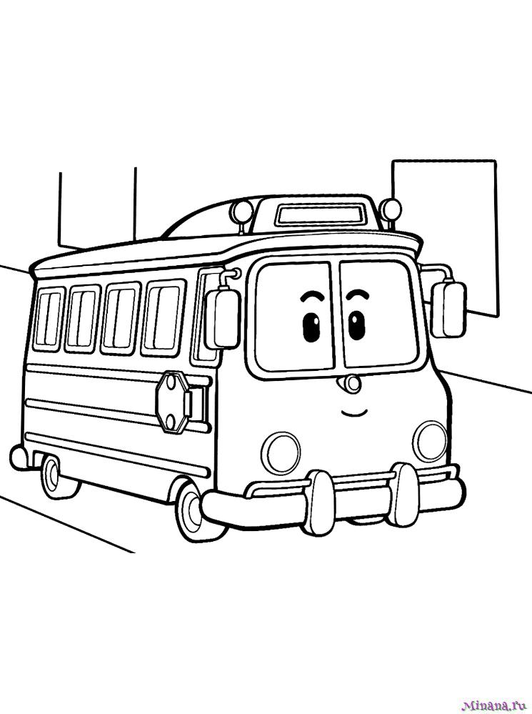 Автобус 9
