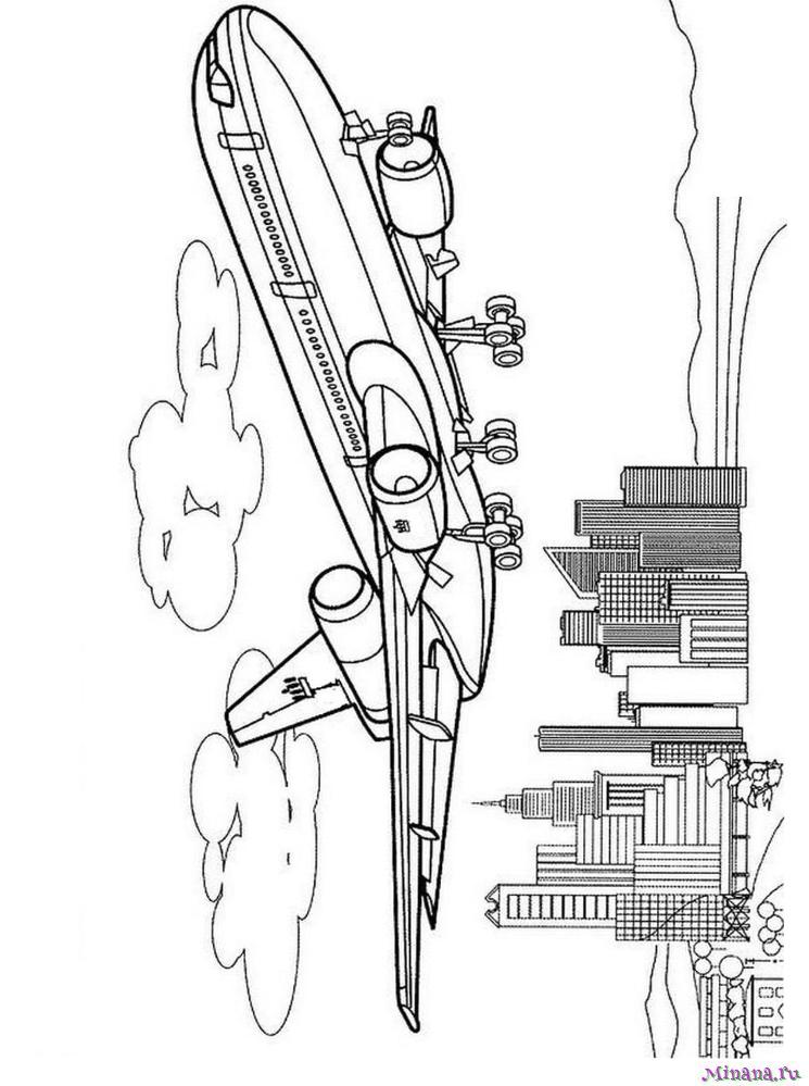 ДУГЛАС DC-10