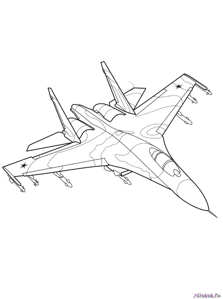 Истребитель СУ 27