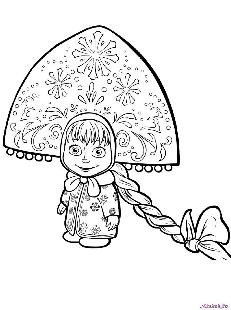 Раскраска Маша-принцесса