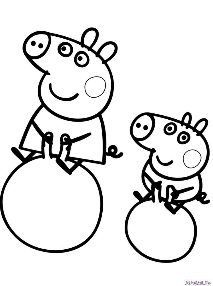 Раскраска Пеппа и Джордж