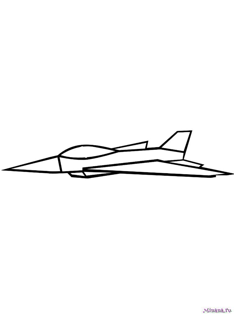 Раскраска Самолет Стелс