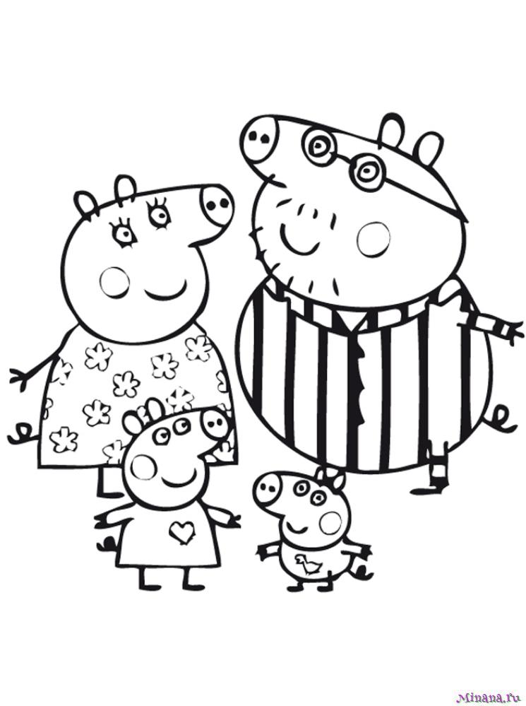 Раскраска Семья Пеппы