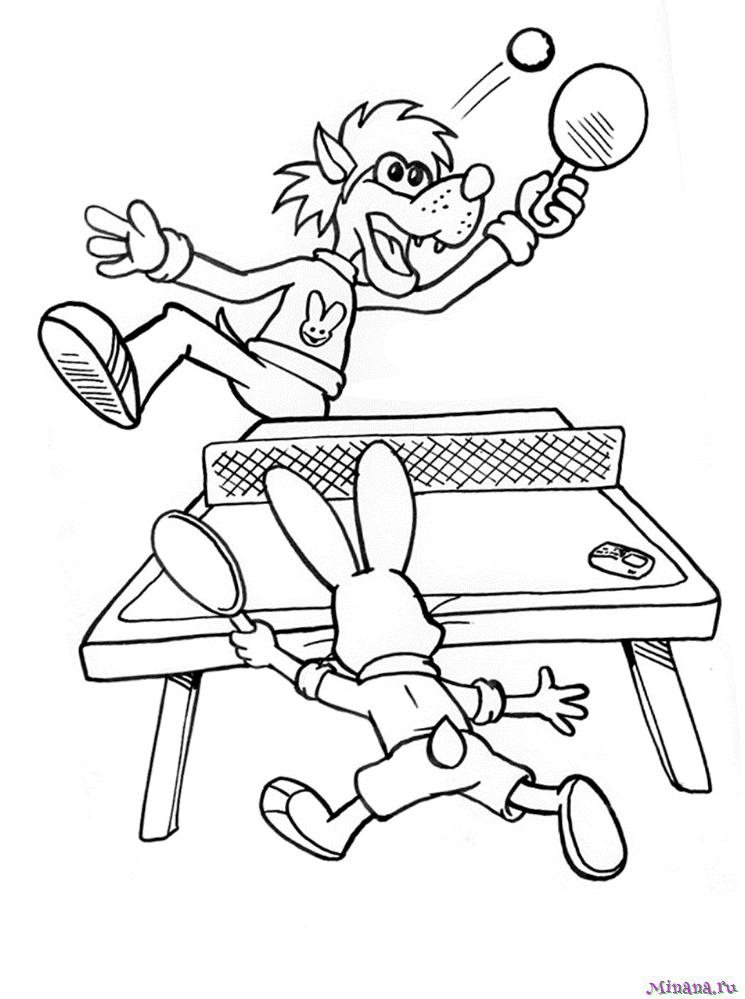раскраска волк и заяц играют в теннис Minana Ru