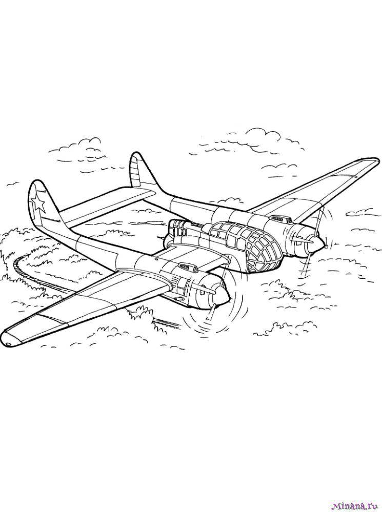 Су-12