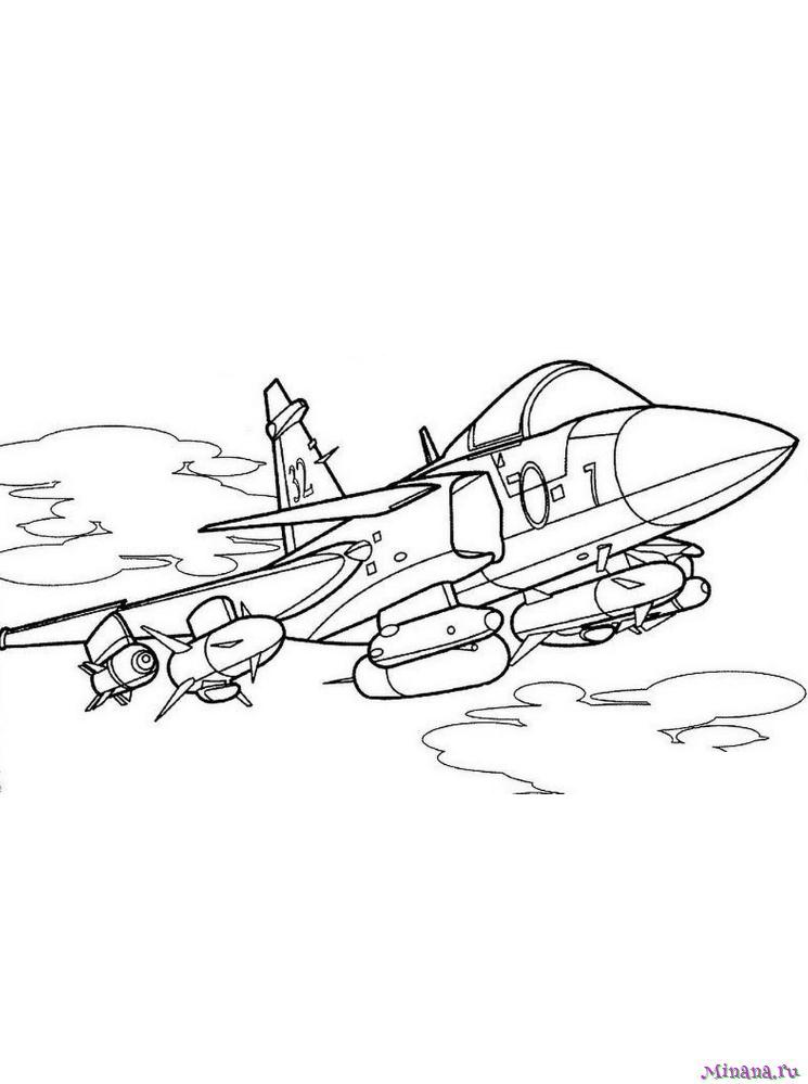 бомбардировщик JAS-39A