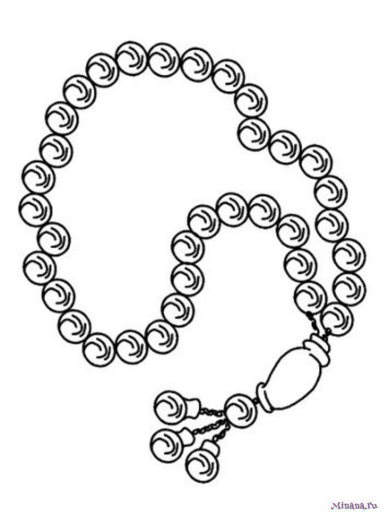 это бусы раскраска картинки кольцо