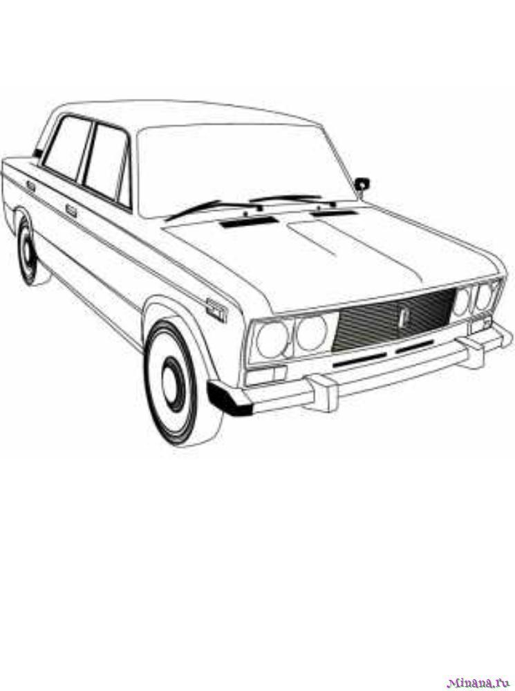 Раскраска ВАЗ 2106