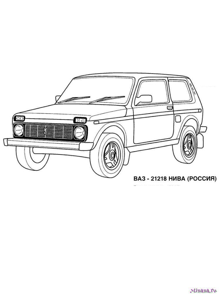 Раскраска ВАЗ-21218 Нива