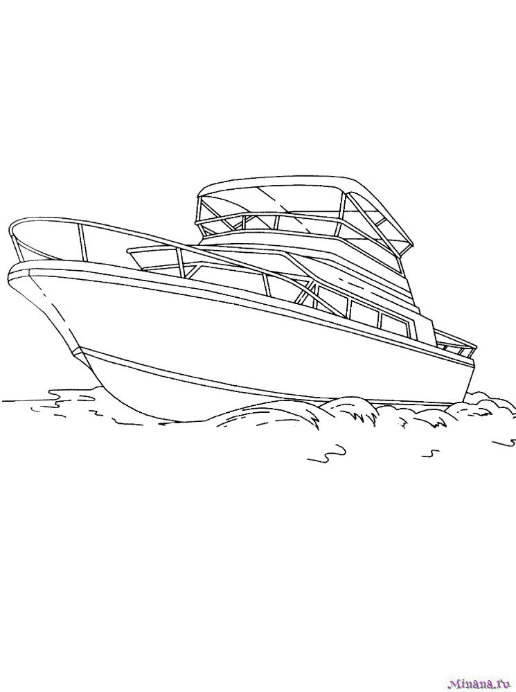 раскраска катер Minana Ru