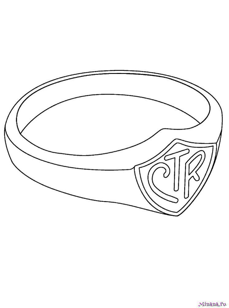 Раскраска Кольцо 3