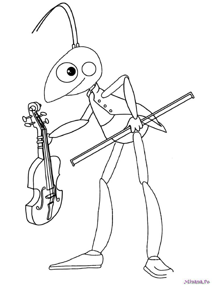 Раскраска Кузя и скрипка
