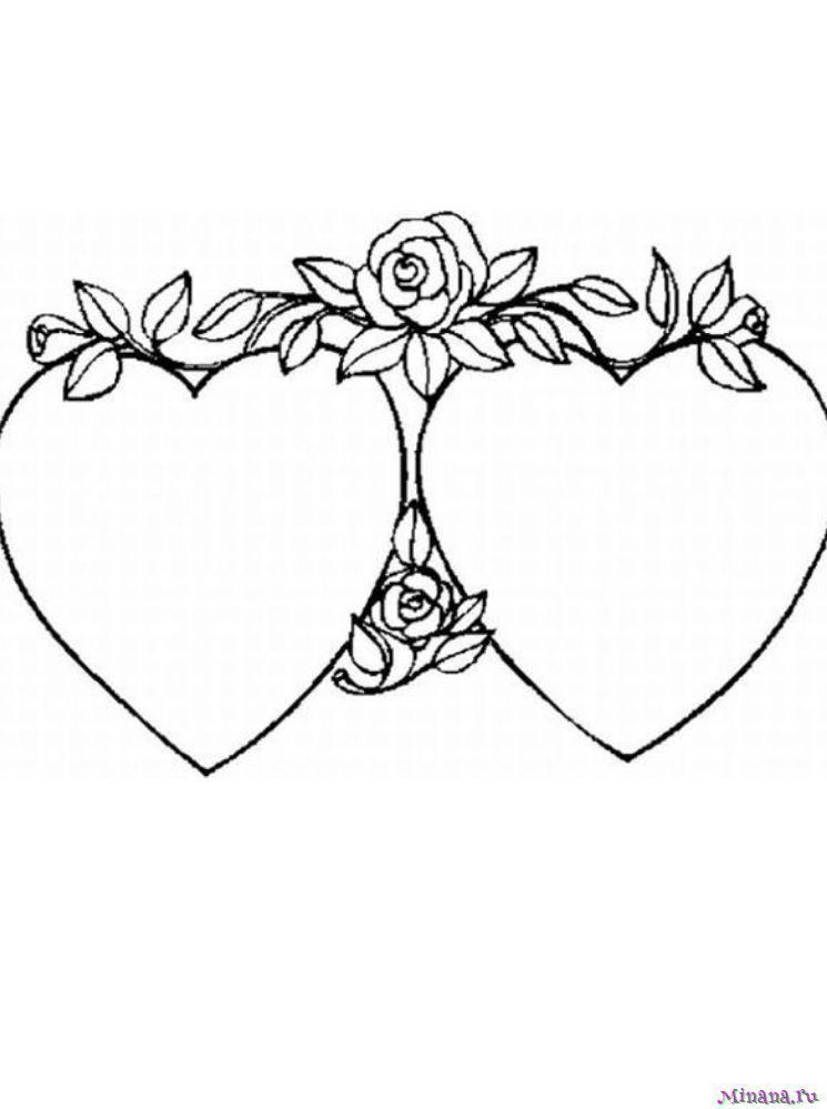 Раскраска Сердца 1