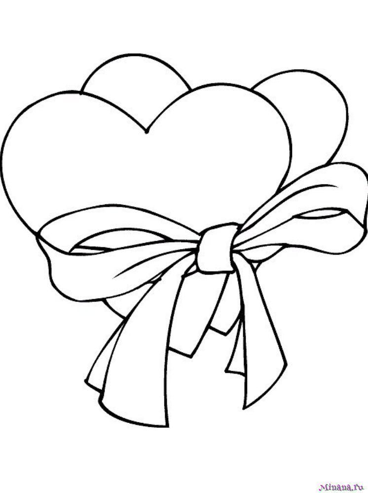 Раскраска Сердца 3