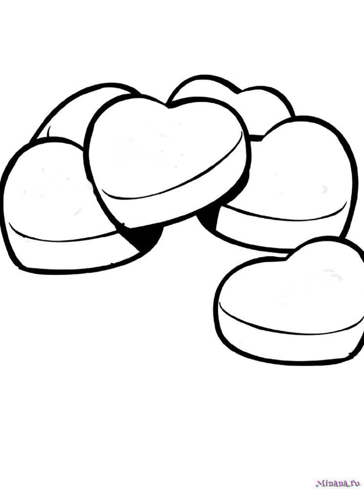 Раскраска Сердца 4