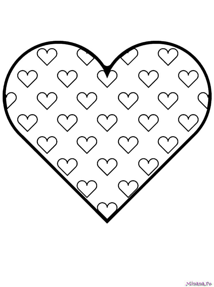Раскраска Сердце 3   Minana.ru