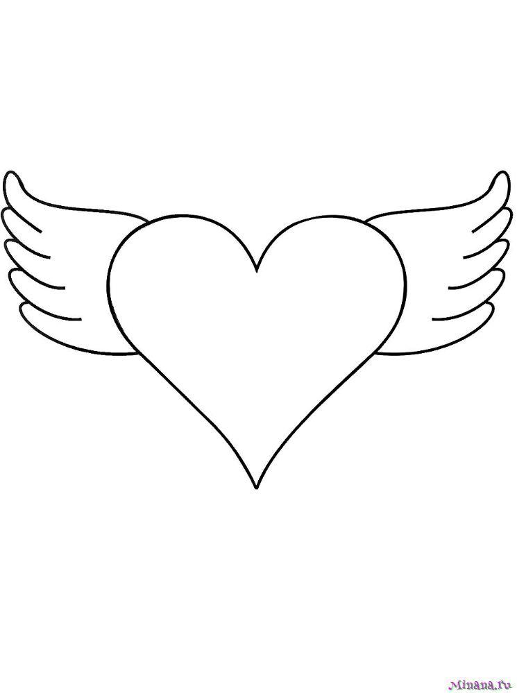 раскраска сердце Minana Ru