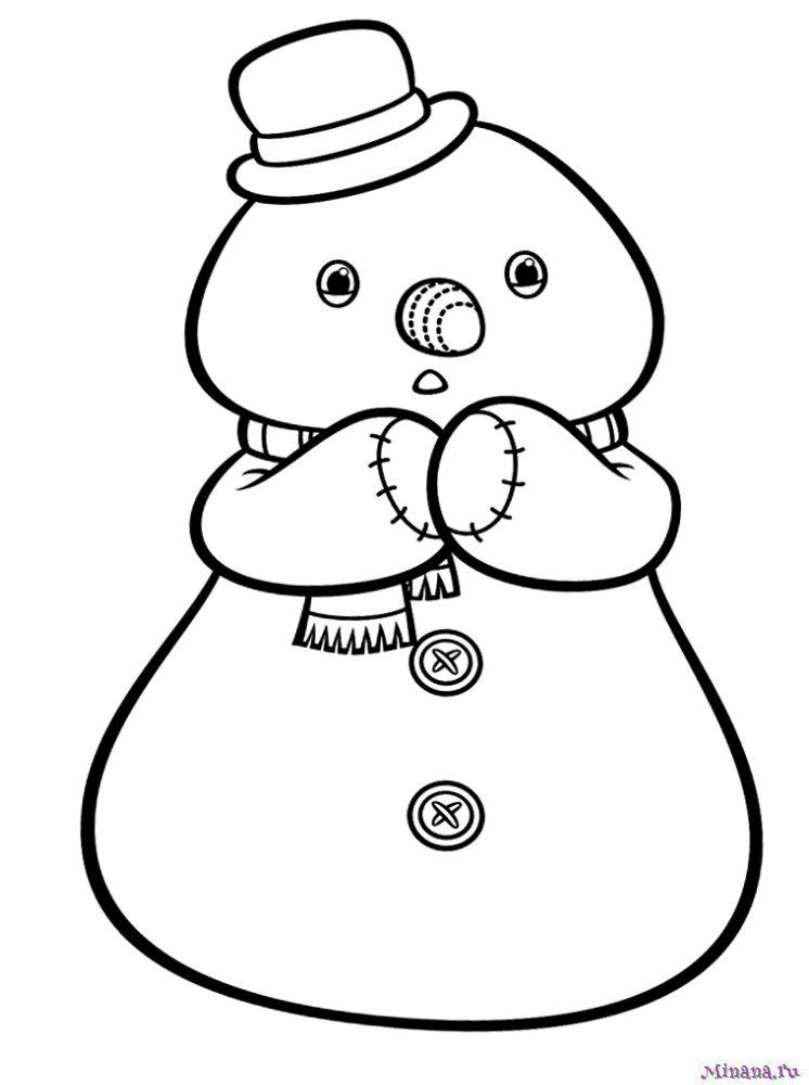 Раскраска Снеговик Чилли