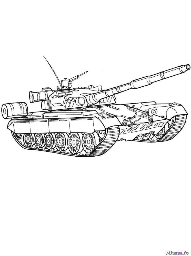 Раскраска Танк Т-80