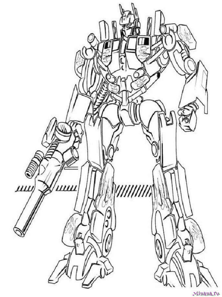 Раскраска Трансформер 3