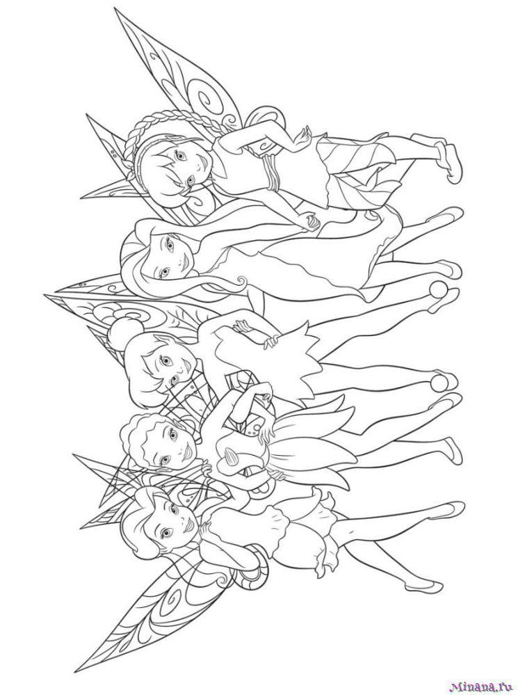 Раскраска Феи 3