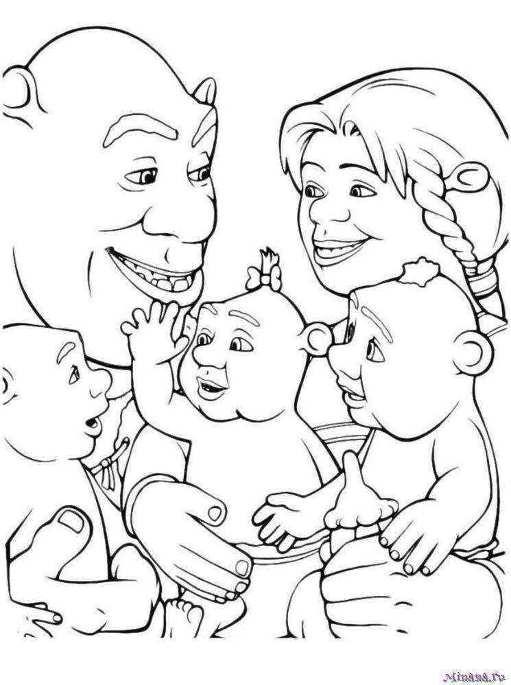 Раскраска Шрек и его семья