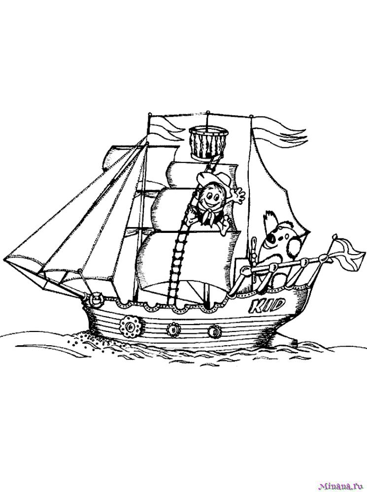 Раскраска большой корабль