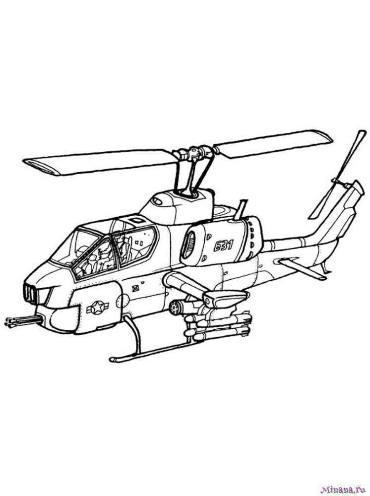Раскраска вертолет 3