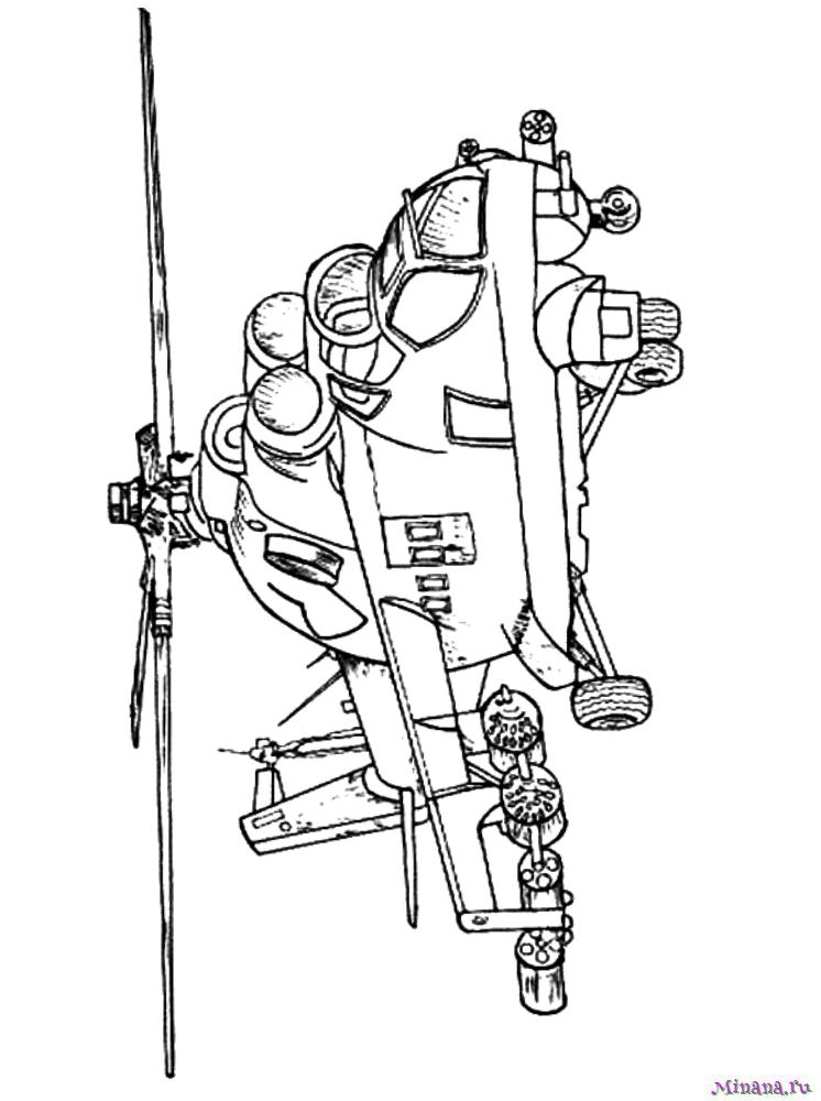 Раскраска вертолет 4