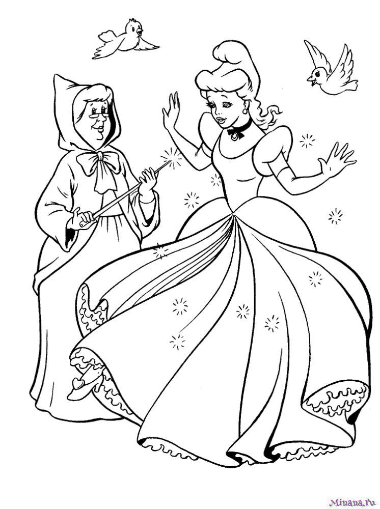 Раскраска волшебное преображение Золушки