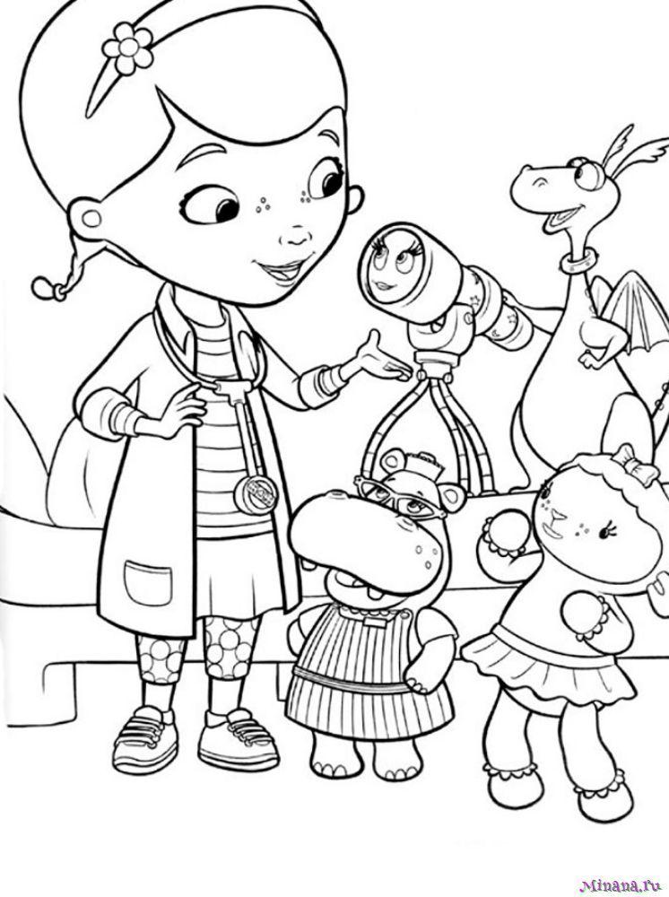 Раскраска доктор Плюшева 7