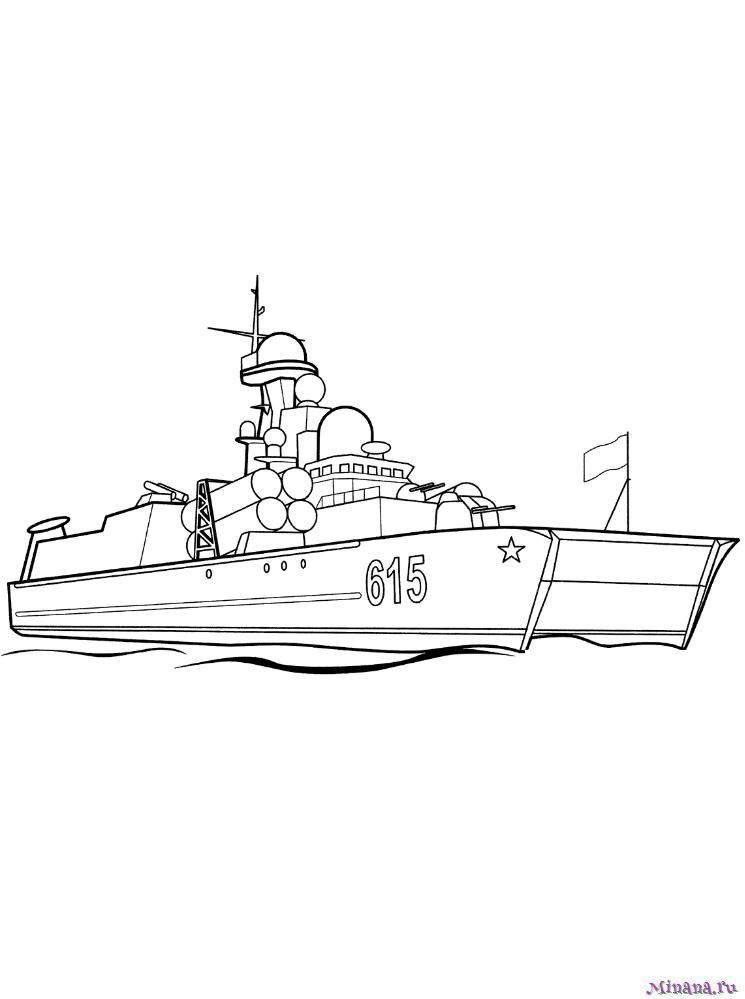 Раскраска корабль на воздушной подушке