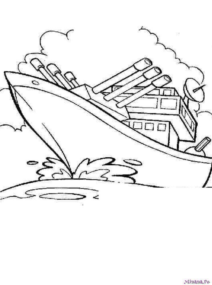 Раскраска корабль с пушками