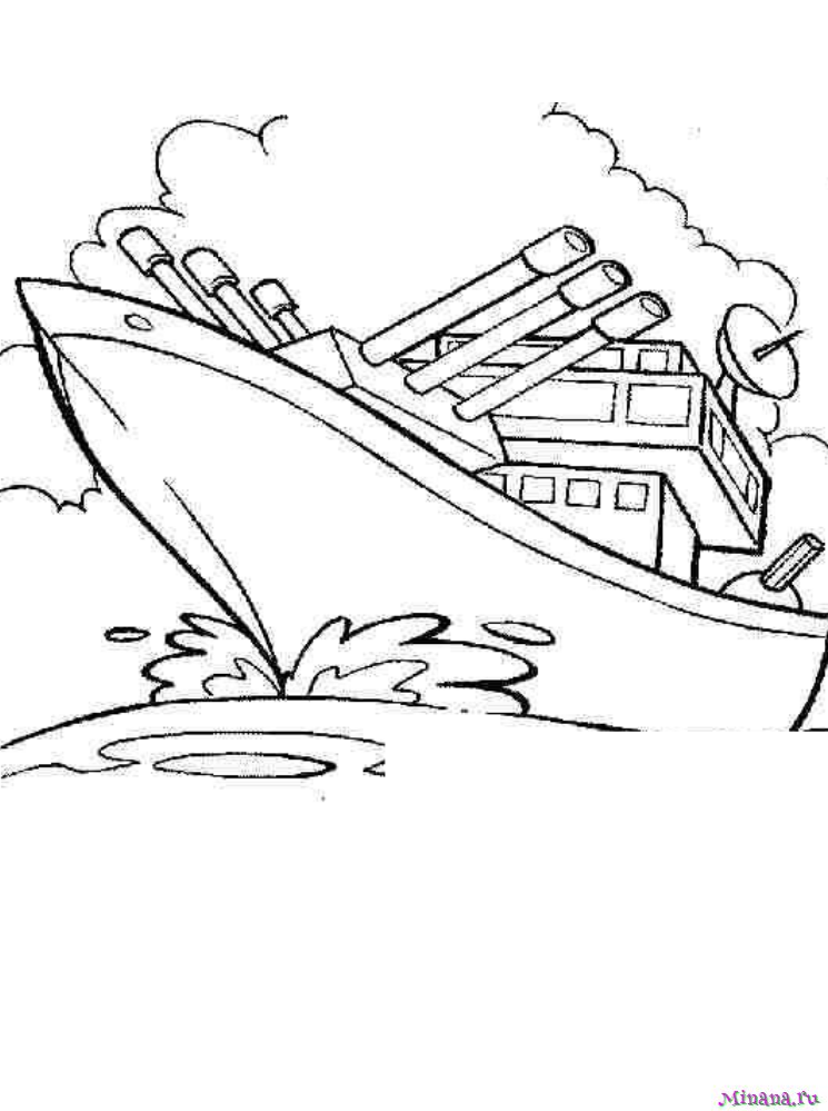 раскраска корабль с пушками Minana Ru