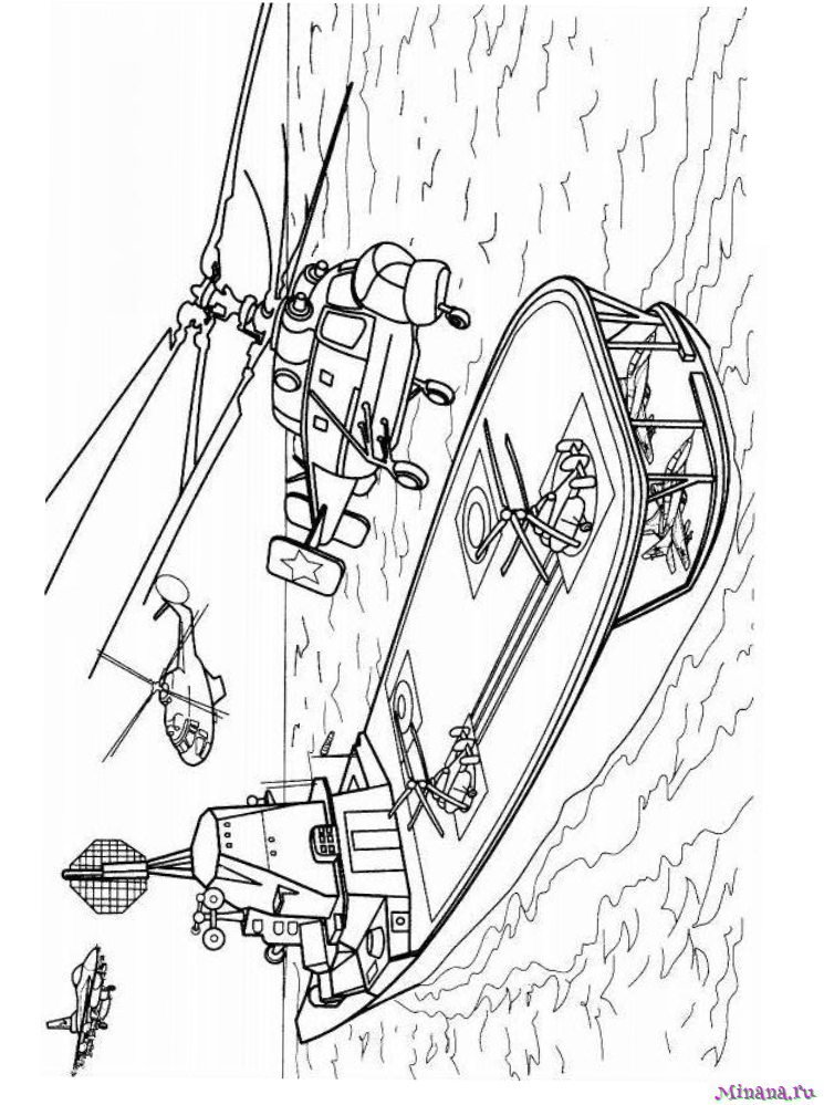 Раскраска корабль 2