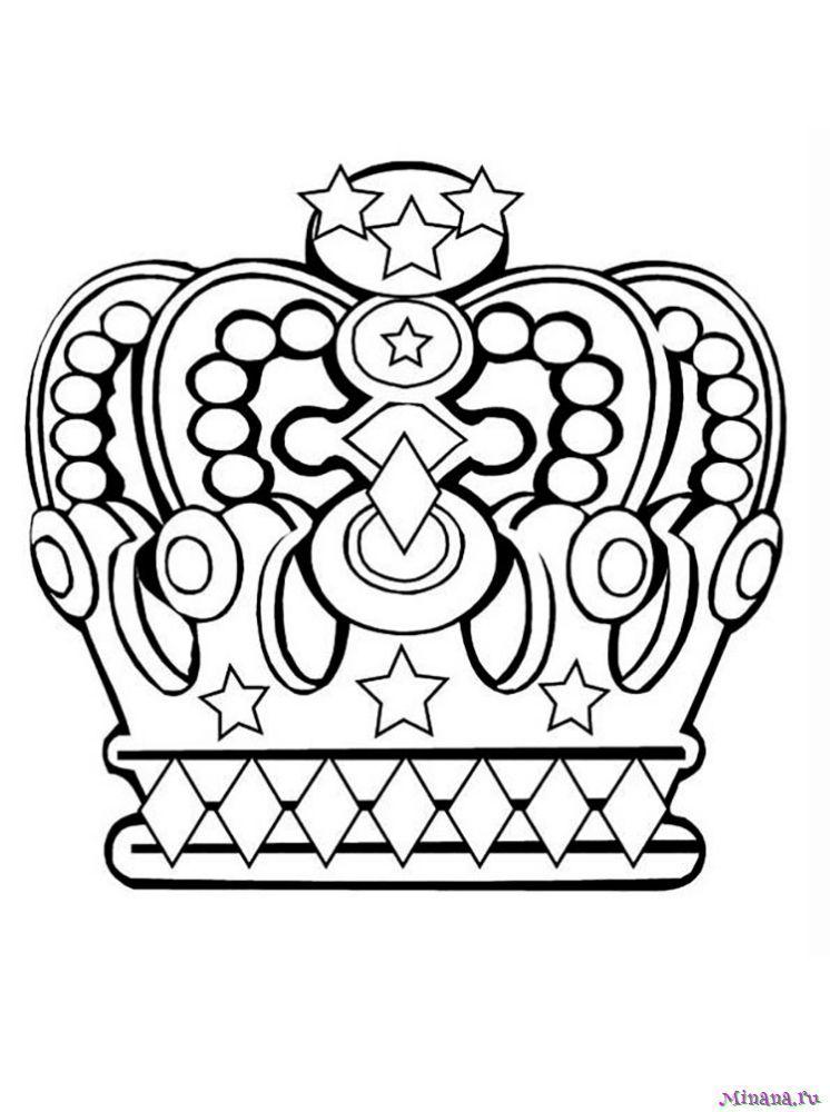 Раскраска корона 3