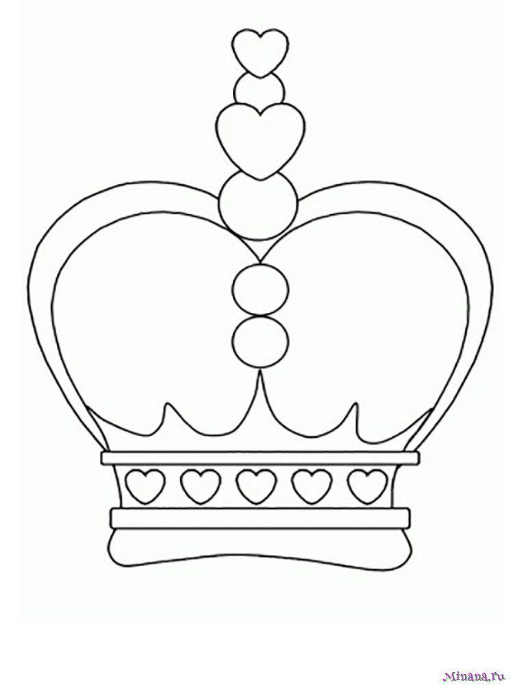 Раскраска корона