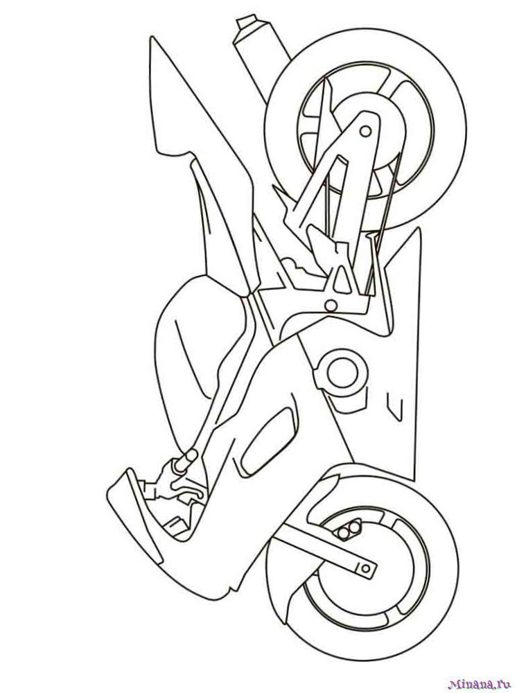 Раскраска мотоцикл 5