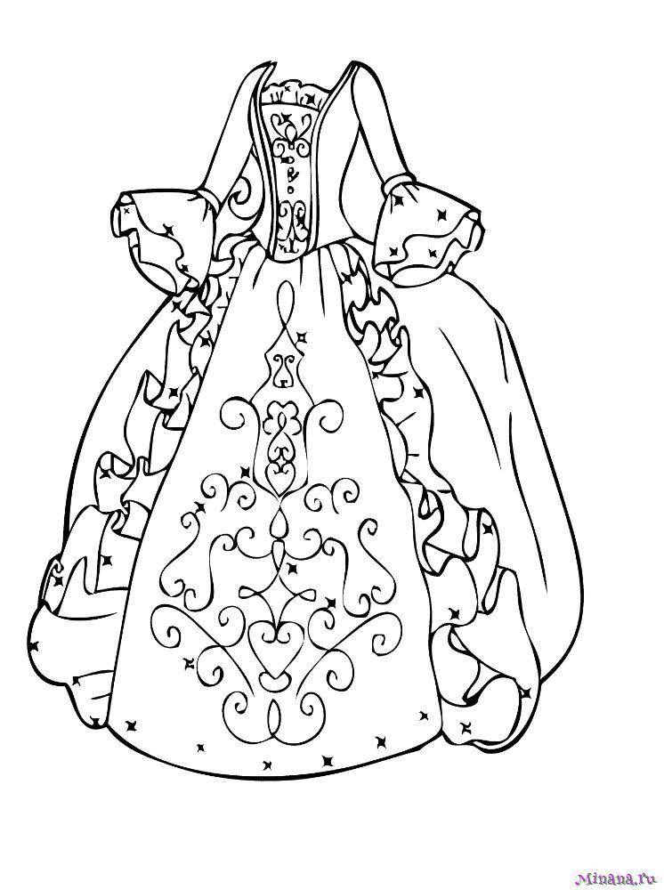 Раскраска платье 6
