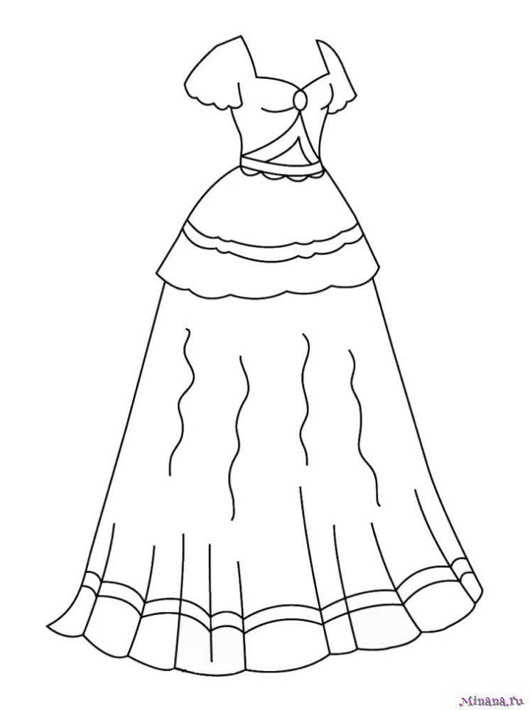 Раскраска платья 3