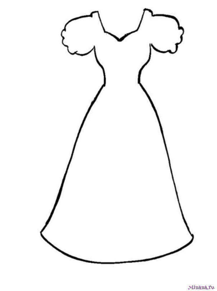 Раскраска платья 4