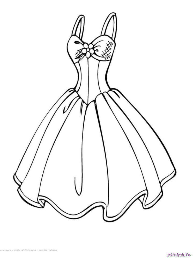 Раскраска платья 8
