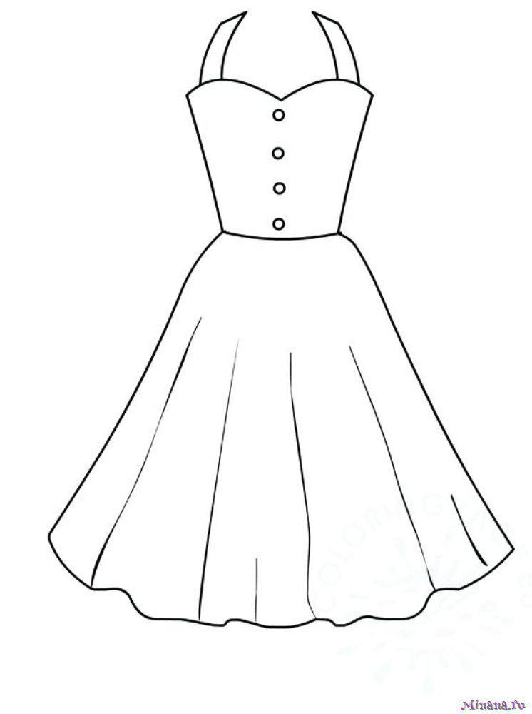 Раскраска платья 9