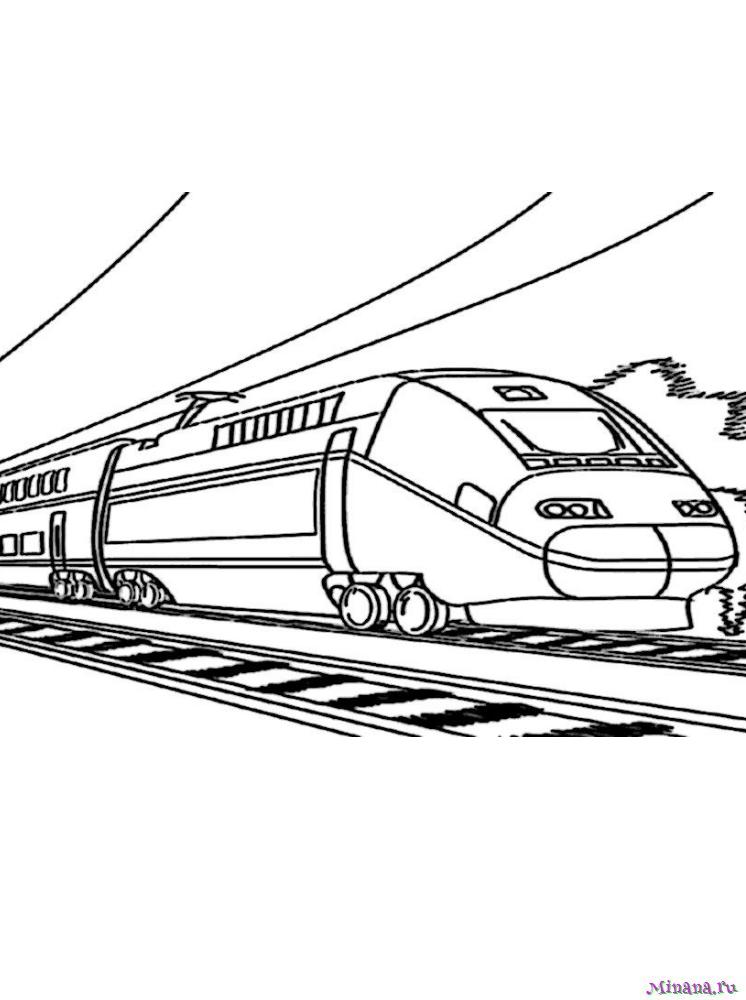 Раскраска поезд 2