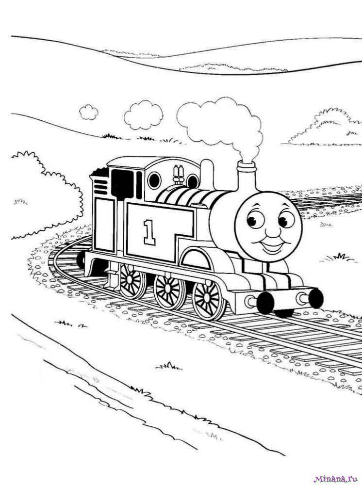 Раскраска поезд 3
