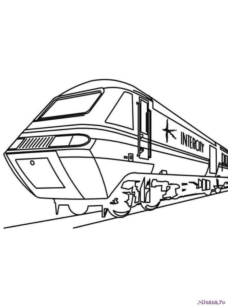 Раскраска поезд 4