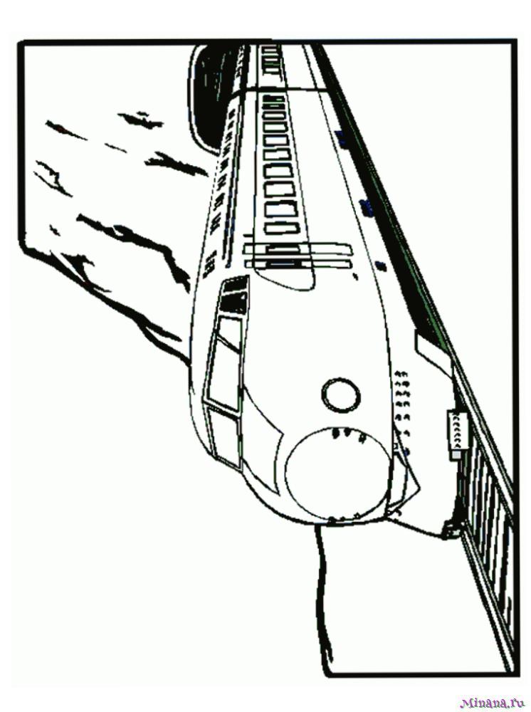 Раскраска поезд 5