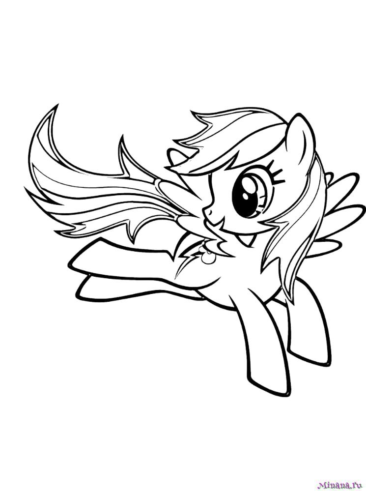 Раскраска пони Радуга Дэш