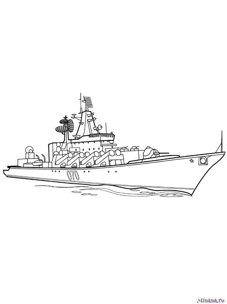 Раскраска ракетный крейсер