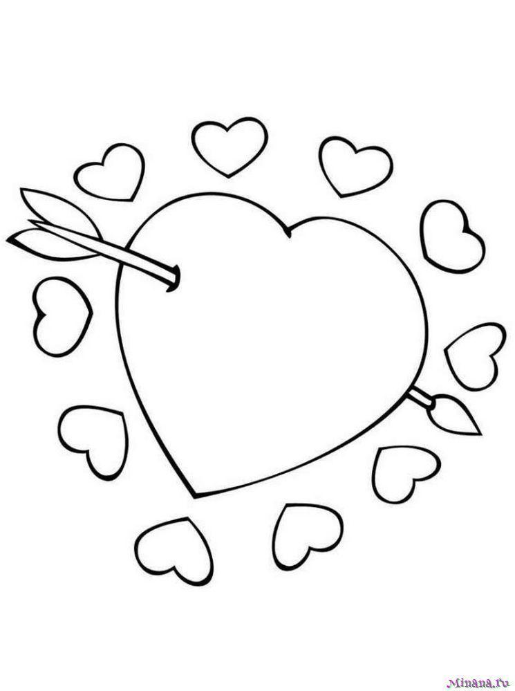 Раскраска сердце 1